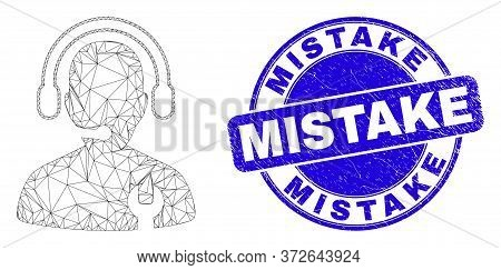 Web Mesh Repair Service Operator Pictogram And Mistake Seal Stamp. Blue Vector Rounded Grunge Stamp