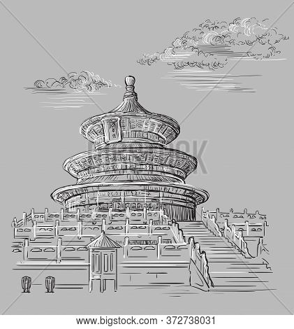 Vector Illustration. Temple Of Heaven In Beijing , Landmark Of China. Hand Drawn Vector Sketch Illus