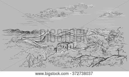 Sketch Of The Great Wall Of China, Landmark Of China. Vector Hand Drawing Illustration In Black  And