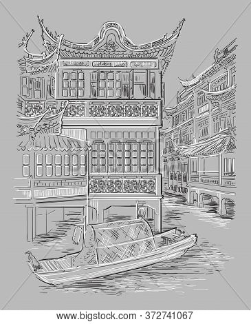 Yuyuan Garden (garden Of Happiness), Old City Of Shanghai, Landmark Of China. Hand Drawn Vector Sket