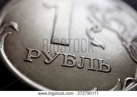 Translation Of The Inscription: «ruble». A Fragment Of The Russian Coin In 1 One Ruble. The Name Of