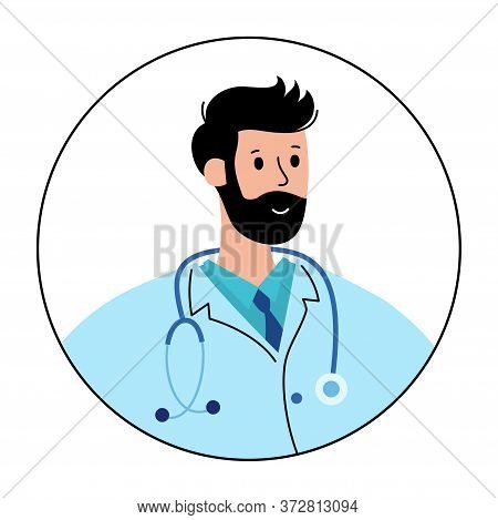 Silhuette Of Medic Specialist In A Circle Avatar. Doctor Or Nurse Is Ready To Help Patients In Hospi