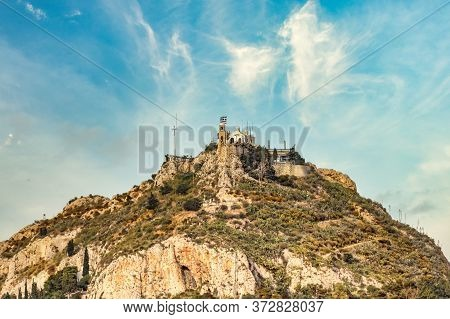 Close Up View Of The Mount Lycabettus And The Agios Georgios - St George Church In Athens, Greece.