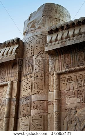 Column And Hieroglyphic Inside An Ancient Egyptian Temple. Egypt