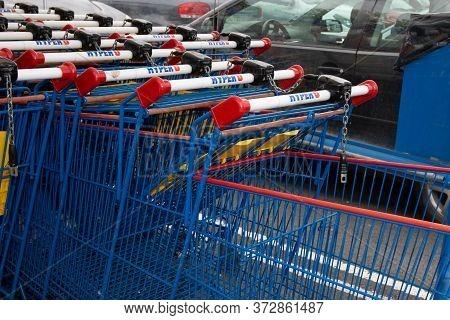 Bordeaux , Aquitaine / France - 11 07 2019 : Hyper U Sign Supermarket Trolleys Logo Store Super U In