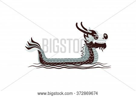 Happy Chinese Dragon Boat Festival Written In Chinese. Dumplings Or Zongzi Riding The Boat Vector Il