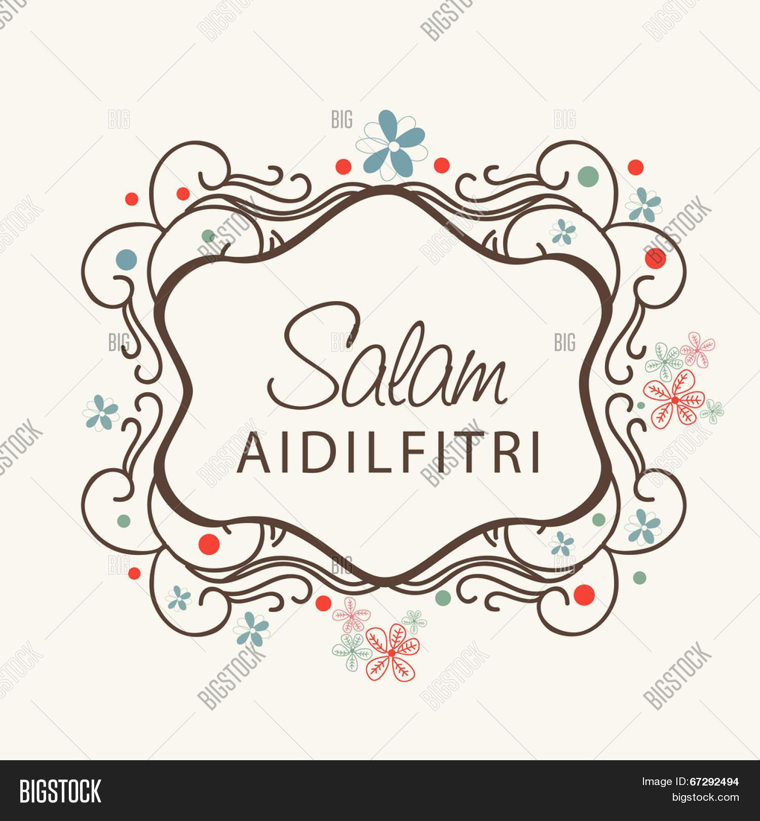 Amazing Beautiful Eid Al-Fitr Decorations - 67292494  You Should Have_467963 .jpg