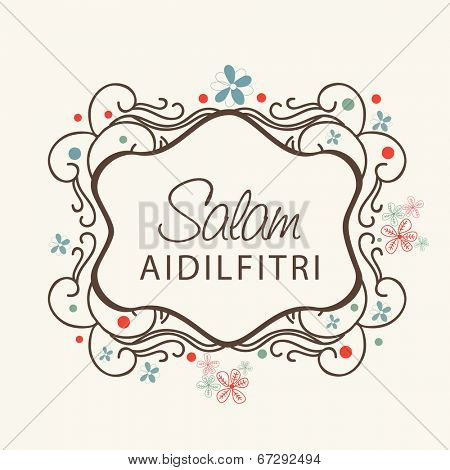 Beautiful floral decorated frame with stylish text Salam Aidilfitri on beige background for Muslim community festival Eid Mubarak celebrations.