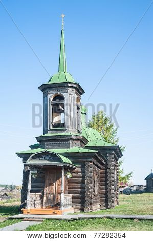 Efsima's and Savvatiya Solovetskikh chapel