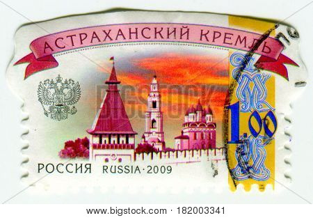 GOMEL, BELARUS, APRIL 16, 2017. Stamp printed in Russia shows image of  The Astrakhan Kremlin is a fortress in Astrakhan, Russia, circa 2009.