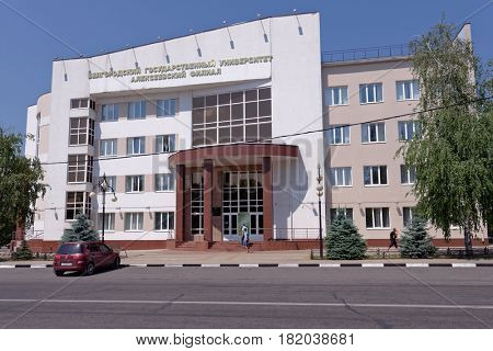 ALEKSEEVKA, BELGOROD REGION, RUSSIA - JUNE 8, 2014: People at the building of local branch of Belgorod State University. The university has 22,000 students from Russia and 2500 foreign students