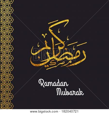 Ramadan Kareem greeting card. Holy month of muslim community. Ramazan background with hanging arabic frame. Golden elements. Vector arabic typography.