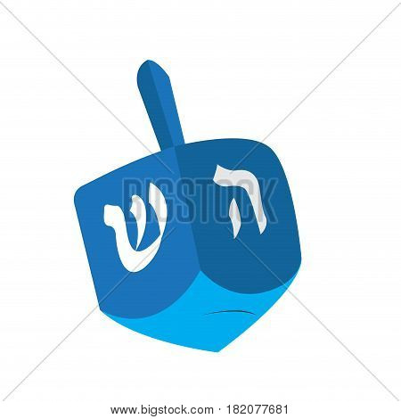 Isolated traditional jewish dreidel on a white backgrond, , Vector illustration