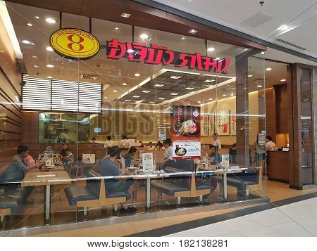 BANGKOK THAILAND - MARCH 30 : Hachiban Ramen restaurant at Central Chaengwattana department store on March 30 2017 in Bangkok Thailand.
