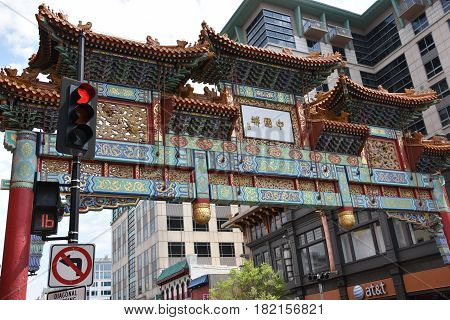 WASHINGTON, DC - APR 15: The Friendship Archway at Chinatown in Washington, DC, as seen on April 15, 2017. In 1986, the city dedicated the Friendship Archway, a traditional Chinese gate designed by Alfred H. Liu, a local architect and chairman of the Chin