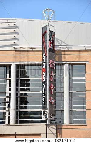 WASHINGTON DC, USA - APR 15: The Verizon Center in Washington DC, as seen on April 15, 2017. The building is a sport and entertainment arena in US capital serviced many notable events and charity initiatives.