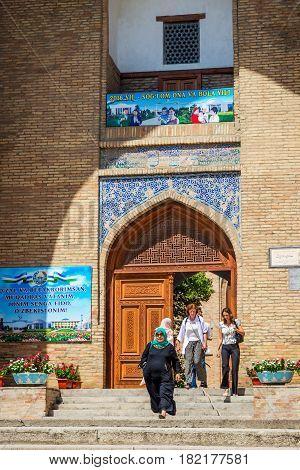 Entrance To The Madrasah At Chorsu Bazaar, Tashkent, Uzbekistan