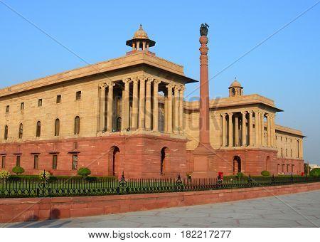Parliament Building In New Delhi, India