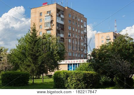 PETROPAVL, KAZAKHSTAN - JULY 24, 2015: Typical old soviet multi-storey building in the city. Petropavl is a city in northern Kazakhstan close to the border with Russia.