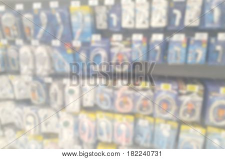 blurred photo, Blurry image, Tool department, background