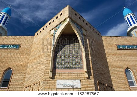 PETROPAVL, KAZAKHSTAN - JULY 24, 2015: The modern mosque Kyzyl-Zhar. The building was built at the beginning of the XX century. Petropavl is a city in northern Kazakhstan close to the Russia.
