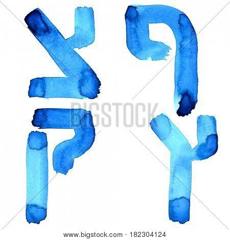 Blue watercolor letters of hebrew alphabet