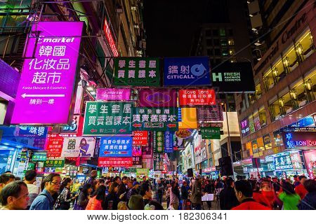 Busy Street Scene At Night In Kowloon, Hong Kong