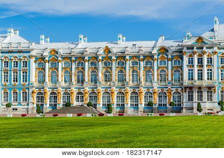 Detail of the facade of the Catherine Palace in the royal village.