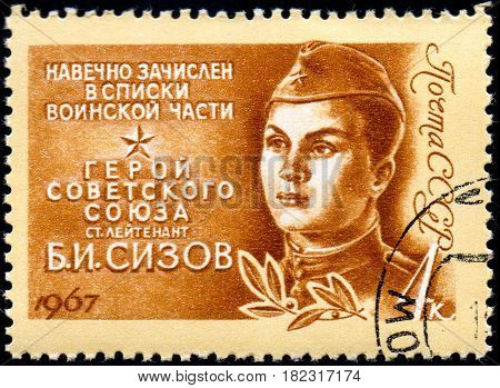 UKRAINE - CIRCA 2017: A postage stamp printed in USSR shows Hero of USSR Lt. B.I.Sizov 1921-1945 from the series Heroes of World War II forever in military lists circa 1967