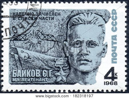 UKRAINE - CIRCA 2017: A postage stamp printed in USSR shows Hero of USSR Vice Politruk P.L.Gutchenko 1921-1942 from the series Heroes of World War II forever in military lists circa 1968