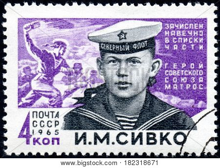 UKRAINE - CIRCA 2017: A postage stamp printed in USSR shows Hero of USSR Paratrooper I.M.Sivko 1916-1945 from the series Heroes of World War II forever in military lists circa 1965