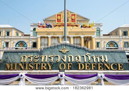 Bangkok, Thailand. - Feb 09 2015: Ministry Of Defence Building In Bangkok, Thailand. The Ministry Co