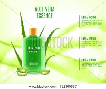 Cosmetic product poster. Cosmetic ads template. Skin care cosmetic product based aloe vera. Vector illustration for cosmetic ads or magazine. EPS10