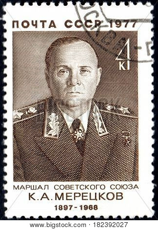 UKRAINE - CIRCA 2017: A postage stamp printed in USSR shows Marshal of the Soviet Union K.A. Meretskov 1897-1968 from the series Soviet Military Commanders circa 1977
