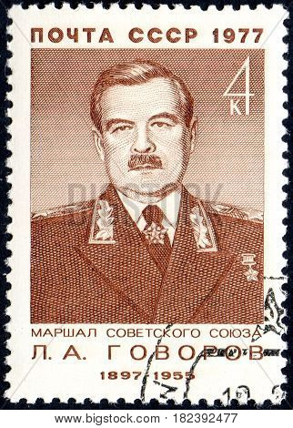 UKRAINE - CIRCA 2017: A postage stamp printed in USSR shows Marshal of the Soviet Union L.A.Govorov 1897-1955 from the series Soviet Military Commanders circa 1977