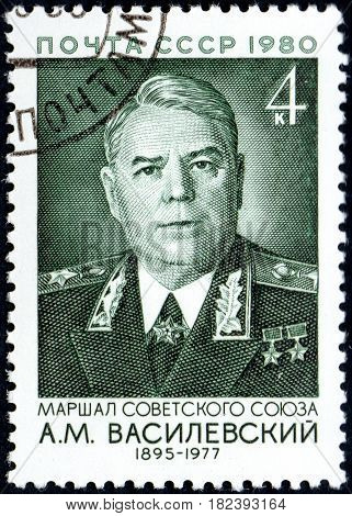 UKRAINE - CIRCA 2017: A postage stamp printed in USSR shows Marshal of the Soviet Union A.M.Vasilevsky 1895-1977 from the series Soviet Military Commanders circa 1980