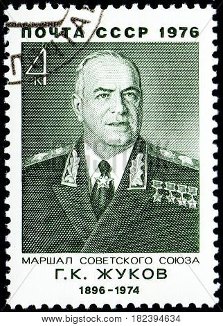 UKRAINE - CIRCA 2017: A postage stamp printed in USSR shows Marshal of the Soviet Union G.K.Zhukov 1896-1974 from the series Soviet Military Commanders circa 1976