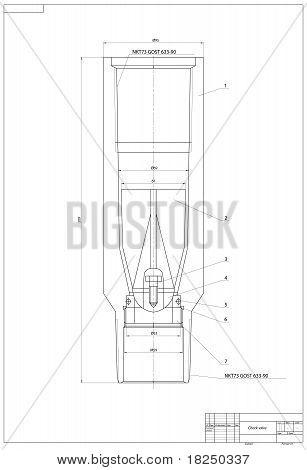 Check valve. Vector illustration