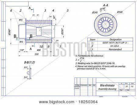 Wire eliminator. Vector illustration