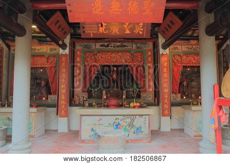 HONG KONG - NOVEMBER 11, 2016: Ping Shan Heritage Trail Hung Shing Temple Hong Kong