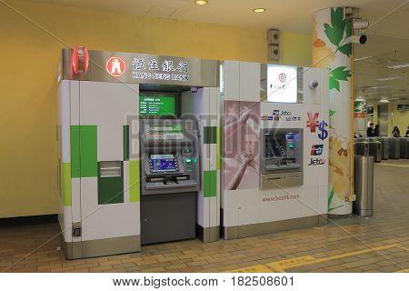 HONG KONG - NOVEMBER 11, 2016: Hang Seng bank ATM cash machine. Hang Seng bank is a Hong Kong based banking and financial services company.
