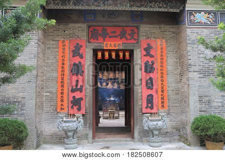 HONG KONG - NOVEMBER 11, 2016: Man Mo Temple in Tai Wo.