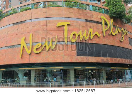 HONG KONG - NOVEMBER 11, 2016: Unidentified people visit New Town Plaza. New Town Plaza was the biggest shopping mall in the New Territories of Hong Kong when completed in the 1980s.
