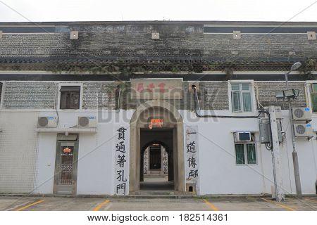 HONG KONG - NOVEMBER 11, 2016: Tsang Tai UK traditional village Tsang Tai UK is a Hakka walled village also known as Shan Ha Wai.