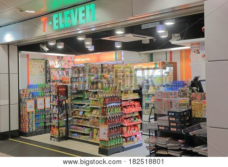 HONG KONG - NOVEMBER 12, 2016: 7 Eleven. 7-Eleven is the world's largest operator, franchisor, and licensor of convenience stores with more than 50,000 outlets.