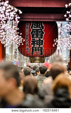 TOKYO - MARCH 14 2017 : Nakamise shopping street in Asakusa connect to Senso-ji Temple in Asakusa, Tokyo on 14 March 2017.The Senso-ji Temple in Asakusa is the most famous temple in tokyo.