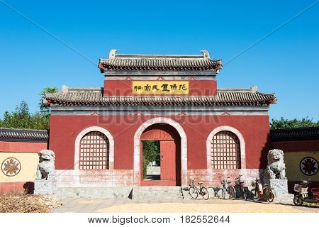 Hebei, China - Oct 13 2015: Lu Zhi Tomb. A Famous Historic Site In Zhuozhou, Hebei, China.