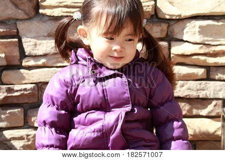 Smiling Japanese Girl (2 Years Old) (winter Cloth)