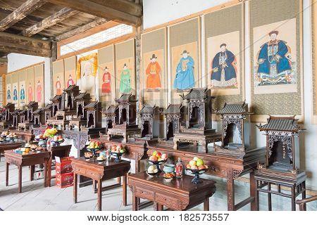 Gansu, China - Apr 06 2015: Lu Chieftain Yamen. A Famous Historic Site In Lanzhou, Gansu, China.