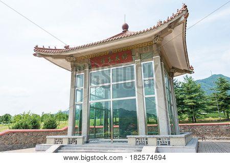 Jilin, China - Jul 27 2015: Gwanggaeto Stele(king Haotai Stele) Of Unesco World Heritage Site. A Fam